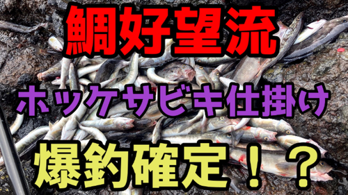 北金ケ沢漁港